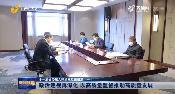 shiyijieshengweisiliulunxunshifankui_2020331165558_副本.jpg