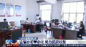 zhaowentianxia0605_202065144445_副本.jpg