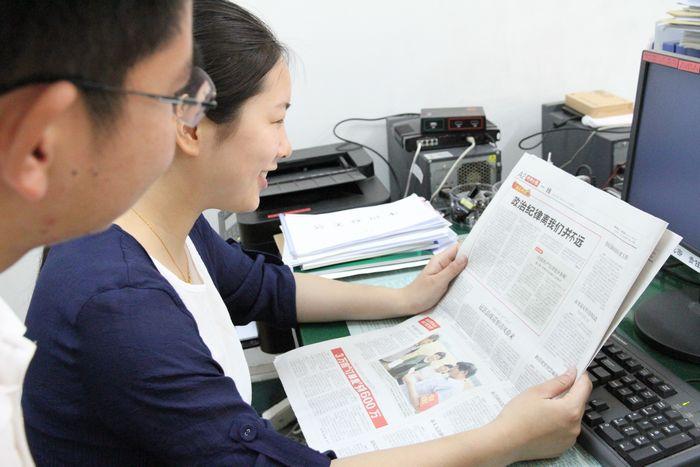 聊城:开设专栏加强教育 夯实全面从严治党主体责任(图)