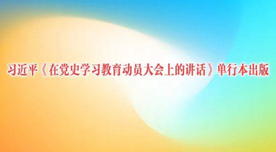 W020210402508350478195_副本.jpg